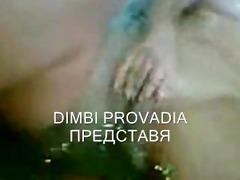 galena porn homemade